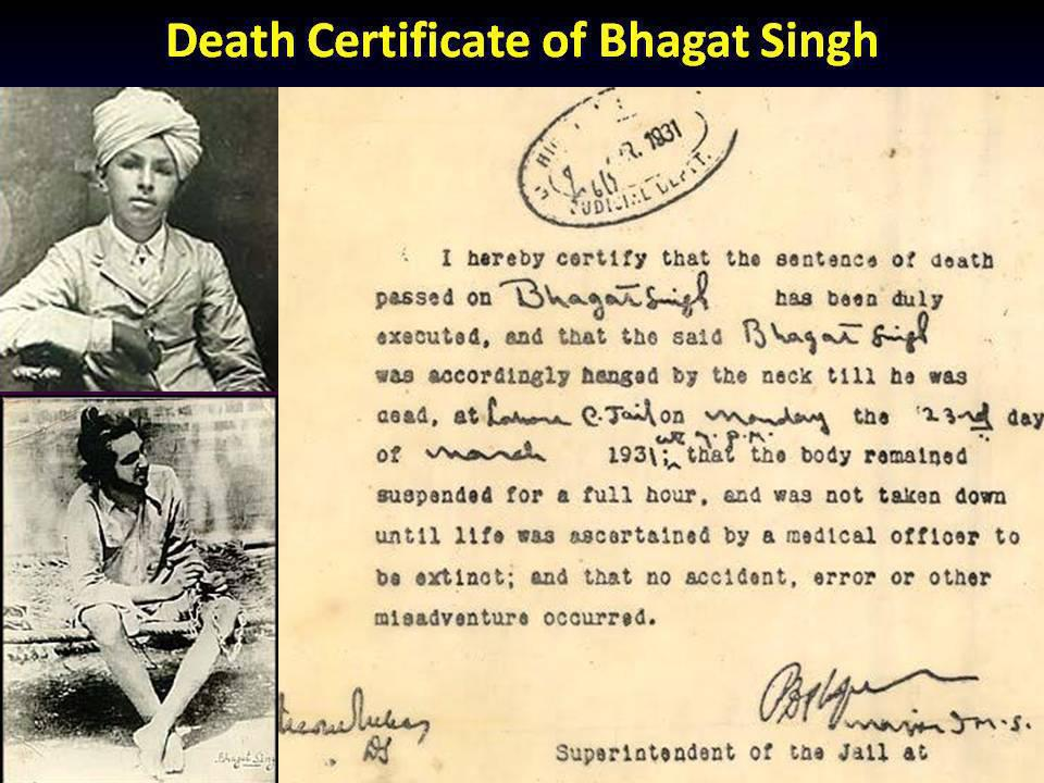 death-certificate-of-bhagat-singh