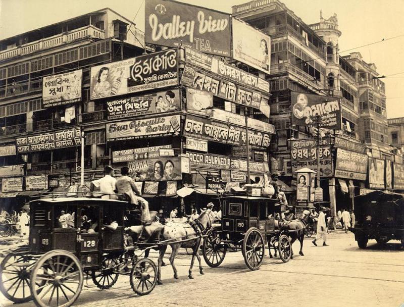 Harrison-RoadM-G-Road-Calcutta-WB-India