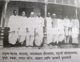 netaji-struggle-in-congress