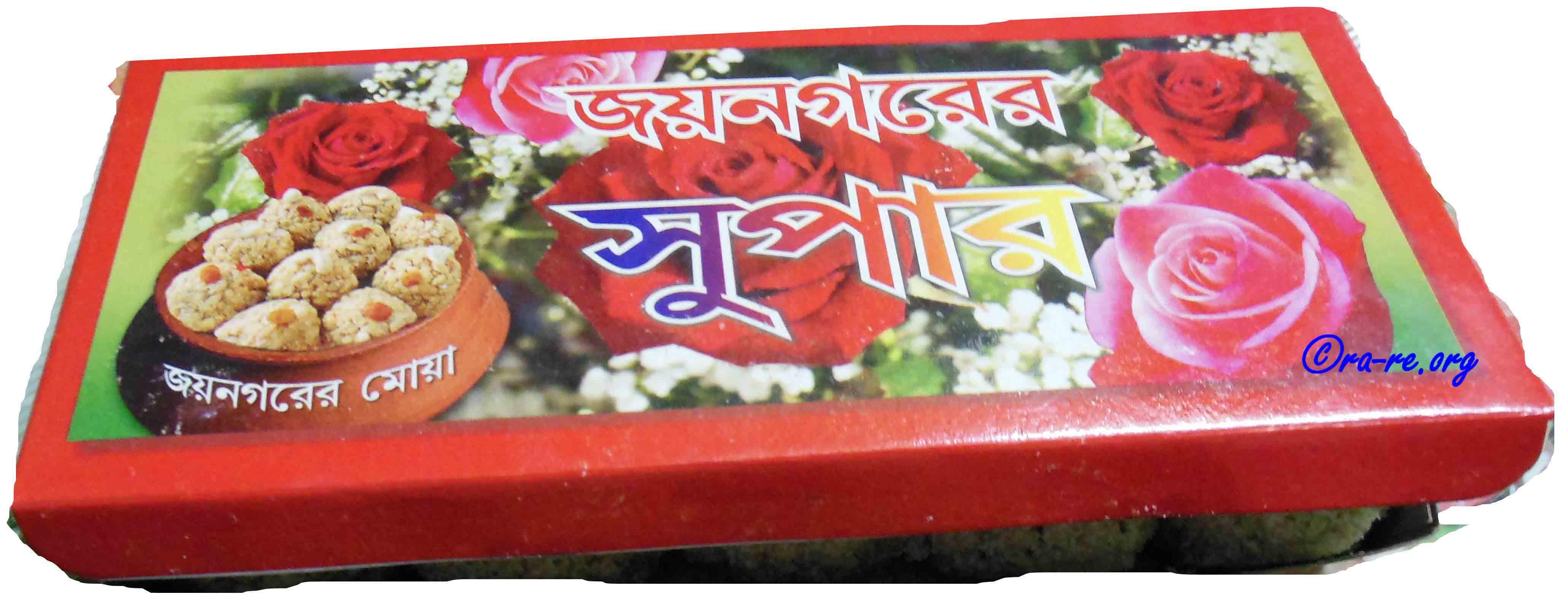 Joynagar-moa-packet-very-sweet