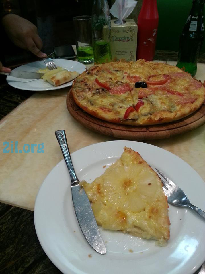 pineapple-pizzas-with-chicken-basturma-pizza