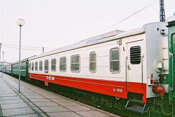 vietnam-train-service