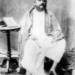 Grish-Chandra-Ghosh